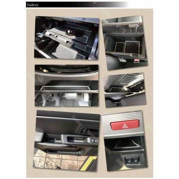 スズキ スペーシア(カスタム・ギア)専用インテリアラバーマット (白or赤orアンバーオレンジ)ドアポケットマット フロアマット SUZUKI SPACIA パーツ|jusby-auto|13