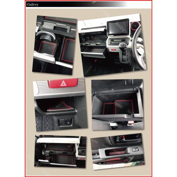 スズキ スペーシア(カスタム・ギア)専用インテリアラバーマット (白or赤orアンバーオレンジ)ドアポケットマット フロアマット SUZUKI SPACIA パーツ|jusby-auto|07