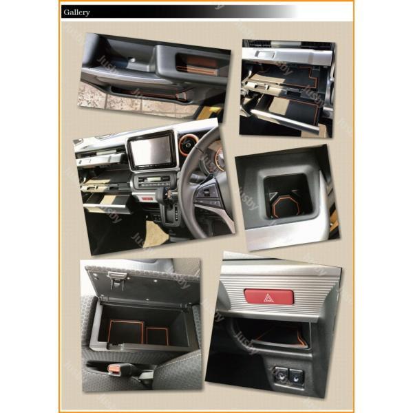 スズキ スペーシア(カスタム・ギア)専用インテリアラバーマット (白or赤orアンバーオレンジ)ドアポケットマット フロアマット SUZUKI SPACIA パーツ|jusby-auto|10