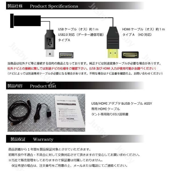 ダイハツ 新型タント&タントカスタム(LA650S/LA660S)専用 USB/HDMIアダプターKIT カーナビとの接続をスマートに iPod対応USB入力端子 ミラーリング HML等と|jusby-auto|03