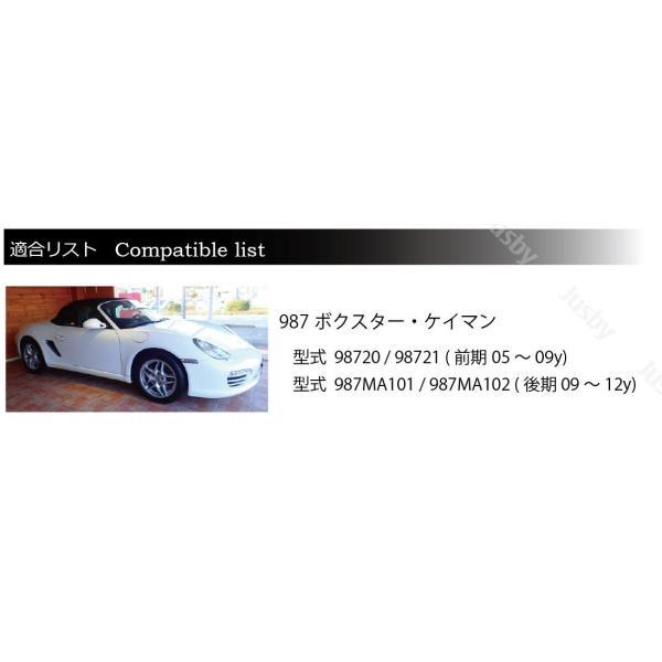ポルシェ(PORSCHE)987ボクスター/ケイマン専用 クリアタイプ プロテクションフィルム ストーンガードシート  ストンガード 保護フィルム  パーツ アクセサリー jusby-auto 05