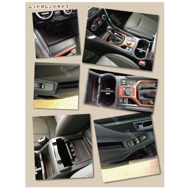 スバル 2018新型フォレスター(SK系)専用 インテリアラバーマット (レッドオレンジorホワイト) ドアポケットマット ドレスアップパーツ/アクササリー|jusby-auto|06