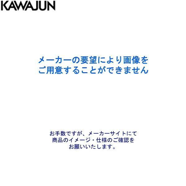 カワジュン KAWAJUN キッチンハンガーシステムΦ15ハンガーポールセットKC-01S-3C(L=1800)