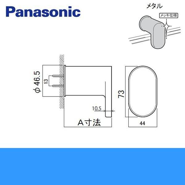 [ゾロ目クーポン対象ストア][GTG9GVR1350]パナソニック[PANASONIC]風呂フタフック[組フタ2枚組用]メッキ製メタル[55.5mm]