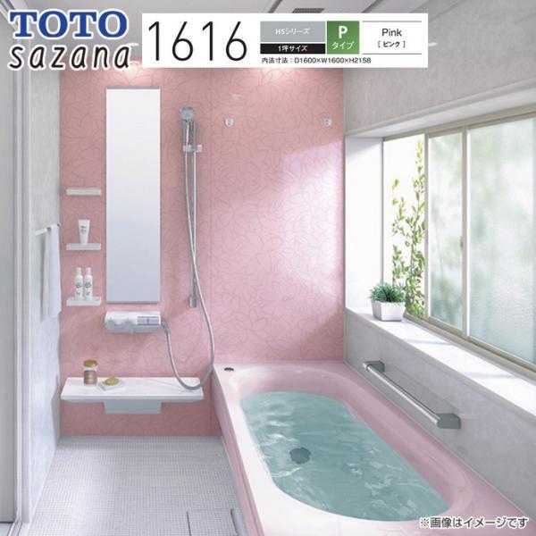 風呂 toto お