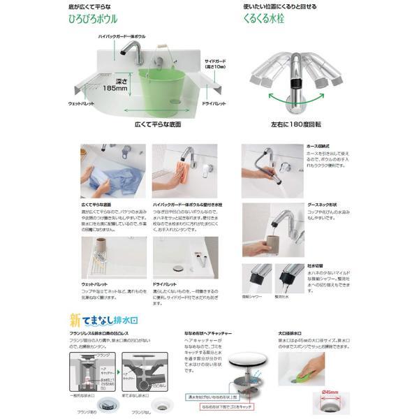 洗面化粧台 ピアラ 3面鏡 900mm LED照明 くもり止めコート付き フルスライドタイプ AR3FH-905SY■/● MAR3-903TXJU 全収納 シングルレバーシャワー水栓|jusetsuhills|04