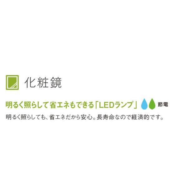 TOTO 洗面化粧台 Vシリーズ 750幅 片引き出し 内引き出し付  一面鏡 LED照明 高さ1800mm対応 エコシングルシャワー水栓 LMPB075B1GDG1G LDPB075BJGEN1|jusetsuhills|06