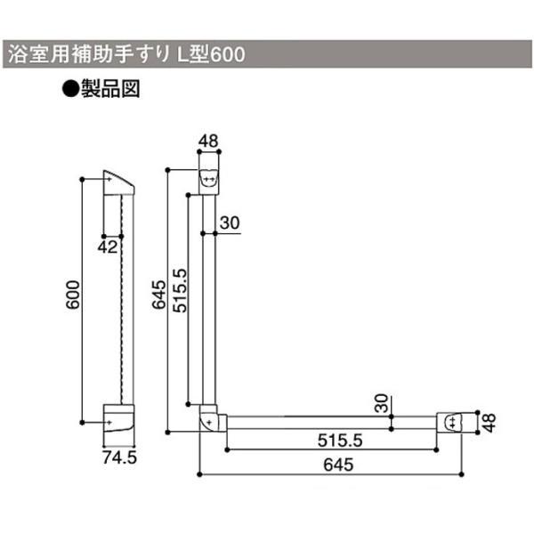 フクビ化学工業 浴室用補助手すり L型600|jusetsuhills|03