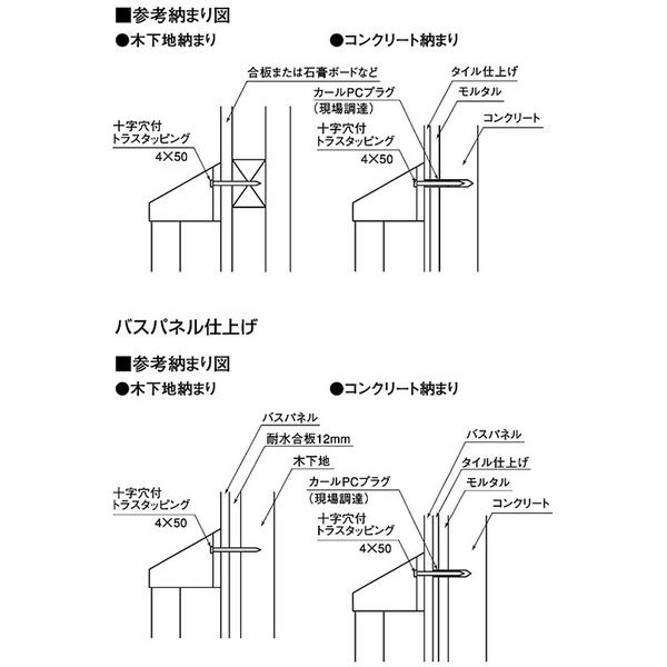 フクビ化学工業 浴室用補助手すり L型600|jusetsuhills|04
