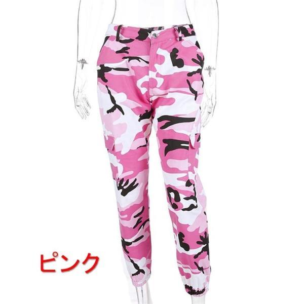 ダンス 衣装  メンズ レディース パンツ ヒップホップ  7色  カーゴパンツ 迷彩 大きいサイズ  軍パン ゆったり ストリート 大人 ずぼん ヒット|just-for-you|09