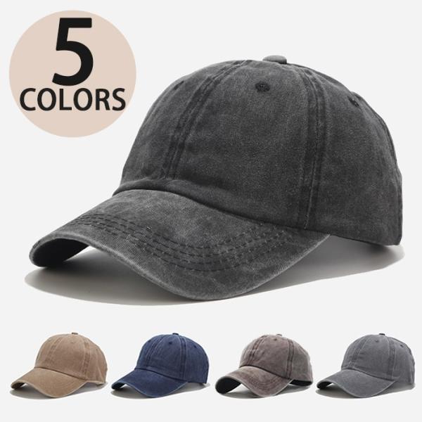 帽子キャップメンズレディース無地春夏カーブキャップフリーサイズ帽子UVカット吸汗速乾通気シンプルサイズ調整野球帽プレゼント