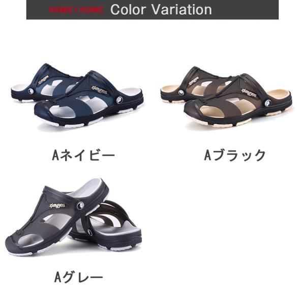 サンダル メンズ サボ 靴 スリッポン アウトドア スポーツ シューズ 夏|justmode|02