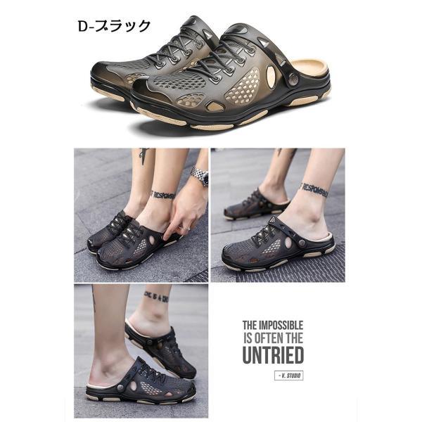 サンダル メンズ サボ 靴 スリッポン アウトドア スポーツ シューズ 夏|justmode|18