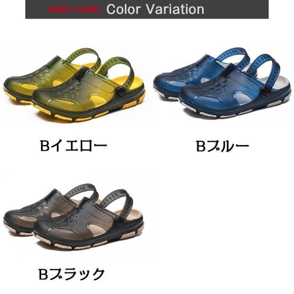 サンダル メンズ サボ 靴 スリッポン アウトドア スポーツ シューズ 夏|justmode|03