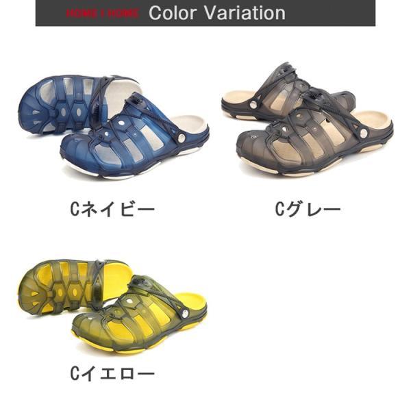 サンダル メンズ サボ 靴 スリッポン アウトドア スポーツ シューズ 夏|justmode|04