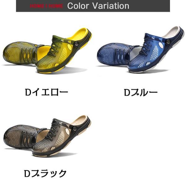 サンダル メンズ サボ 靴 スリッポン アウトドア スポーツ シューズ 夏|justmode|05