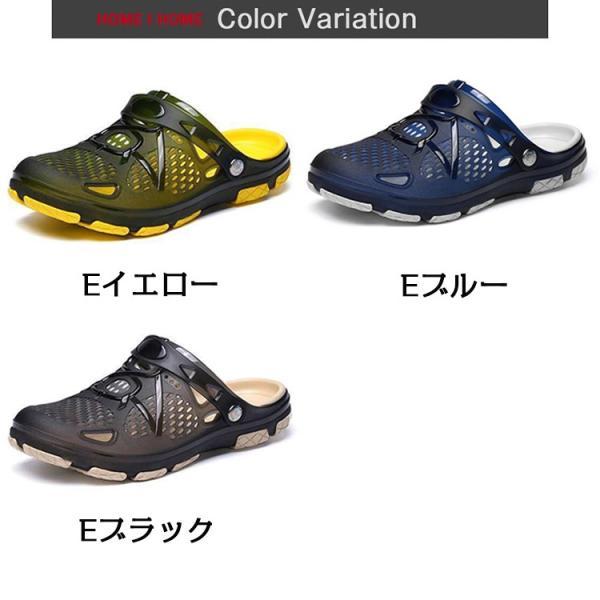 サンダル メンズ サボ 靴 スリッポン アウトドア スポーツ シューズ 夏|justmode|06