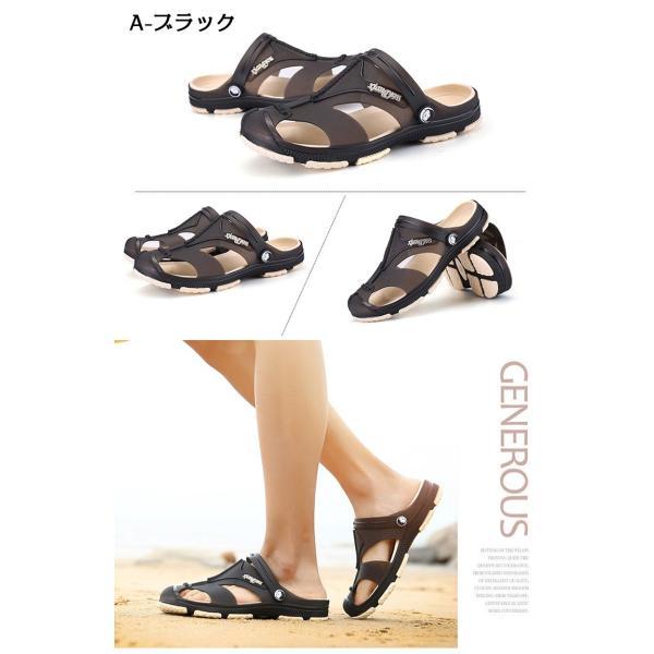 サンダル メンズ サボ 靴 スリッポン アウトドア スポーツ シューズ 夏|justmode|08