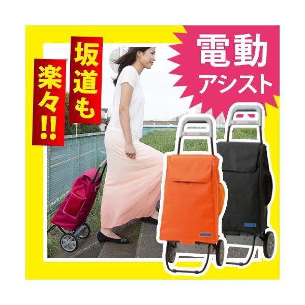電動キャリー ショッピングカート ショッピングギャリー キャリーバック ショッピングカート 電動アシストキャリーカート|justpartner