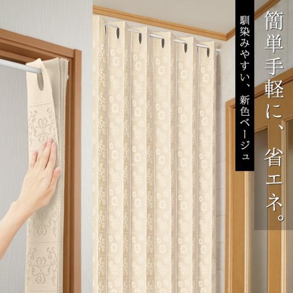 間仕切り サッとパタパタカーテン  突っ張り棒 アコーディオンカーテン 間仕切りカーテン 厚手 断熱 おしゃれ 厚手 長250cm(1枚)|justpartner|13