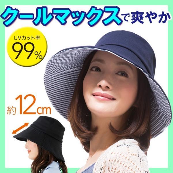 UV対策 帽子 レディース UVカット 帽子 折りたたみ 小顔効果 つば広 UVハット 紫外線 COOL折りたためるUV日よけ帽子|justpartner