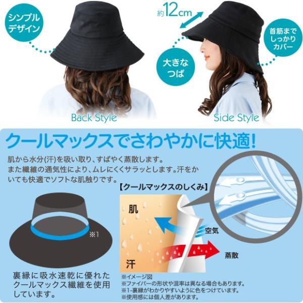 UV対策 帽子 レディース UVカット 帽子 折りたたみ 小顔効果 つば広 UVハット 紫外線 COOL折りたためるUV日よけ帽子|justpartner|03