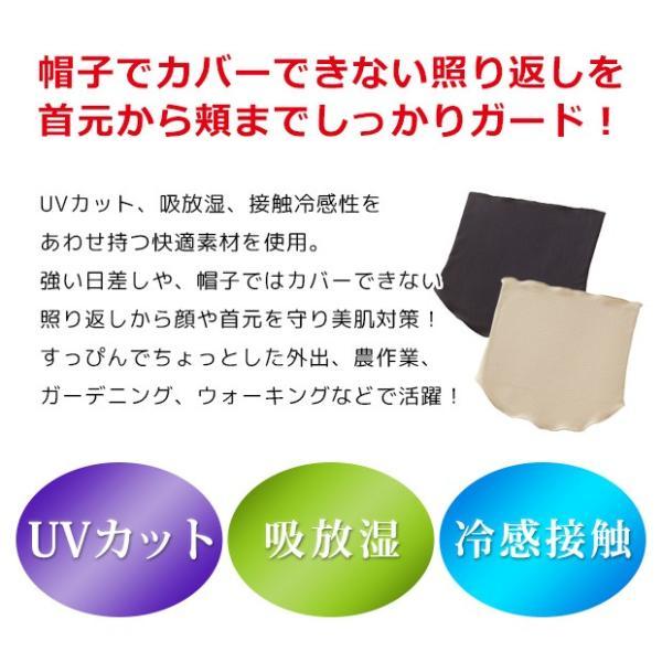 UVカット フェイスカバー uv レディース ウォーキング 日焼け対策グッズ すっぴん日よけカバー(メール便可)|justpartner|06