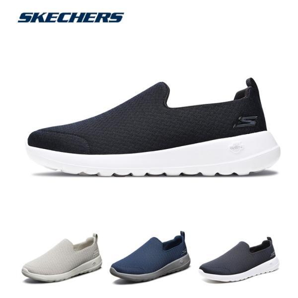 93ba3ca6fc209 SKECHERS スケッチャーズ メンズ 男性用 アウトドア レジャー シューズ 靴 スニーカー 運動靴 55486  SKECHERS-55486 ジャスト良品  - 通販 - Yahoo!ショッピング