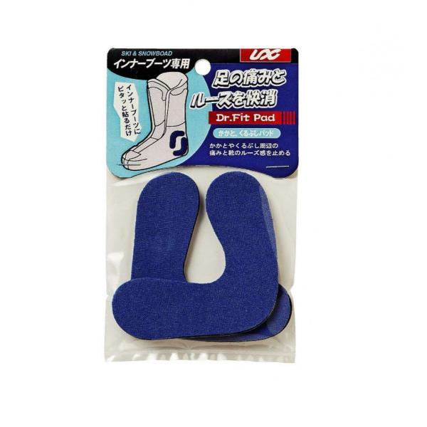 インナーブーツ用サポートパッド ドクターフィットパッド(かかと・くるぶしパッド)厚み3mm 160mm L字 USB20-313|justshop