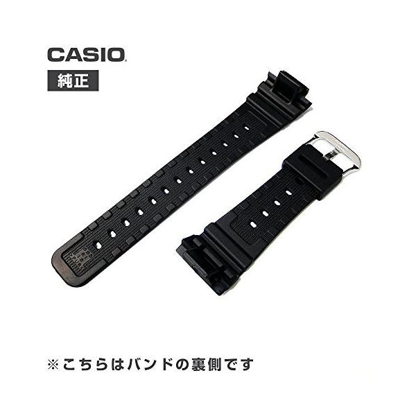 CASIO カシオ 純正 国内正規販売店 G-SHOCK 用 バンド casio Gショック 10186132 対応モデル GW-5600J 用 純正バネ棒 (2本)・簡易説明書付き セット仕様