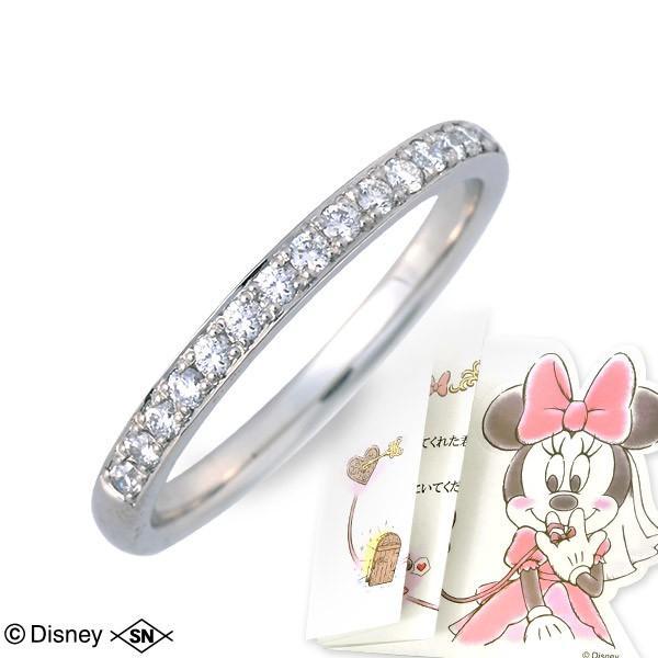 プラチナ リング 指輪 マリッジリング 結婚指輪 ダイヤモンド 名入れ 刻印 彼女 誕生日プレゼント ディズニー 送料無料 レディース
