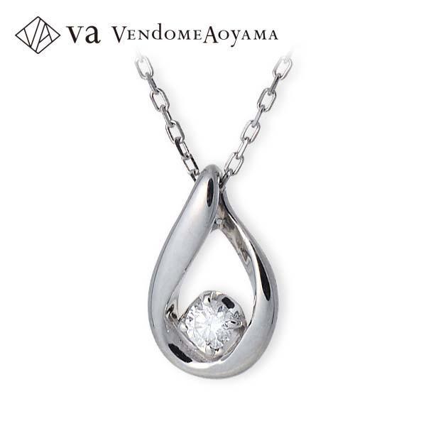 ヴァンドーム青山 ネックレス プラチナ レディース ダイヤモンド ペンダント 誕生日 プレゼント