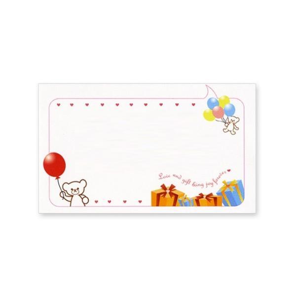 ホワイトデー メッセージカードメッセージ印刷クーポン券 誕生日|jwell