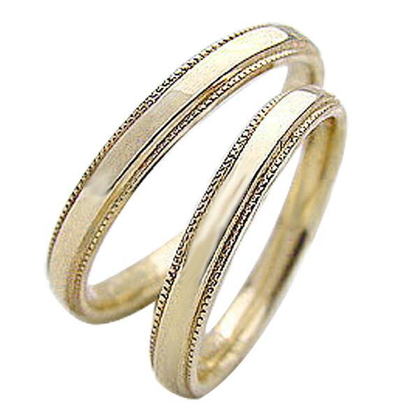 結婚指輪 ミル打ちデザイン ペアリング イエローゴールドK10 マリッジリング 10金  カップル ホワイトデー プレゼント