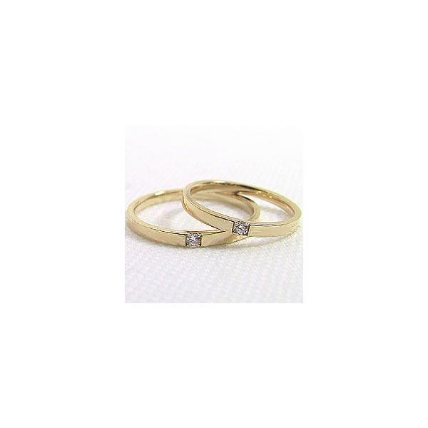 結婚指輪 ダイヤモンド ペアリング イエローゴールドK10 マリッジリング  カップル ホワイトデー プレゼント