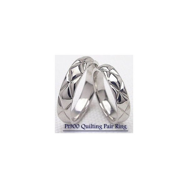 結婚指輪 プラチナ キルティング ペアリング Pt900 マリッジリング アクセサリー  幅広  カップル ホワイトデー プレゼント
