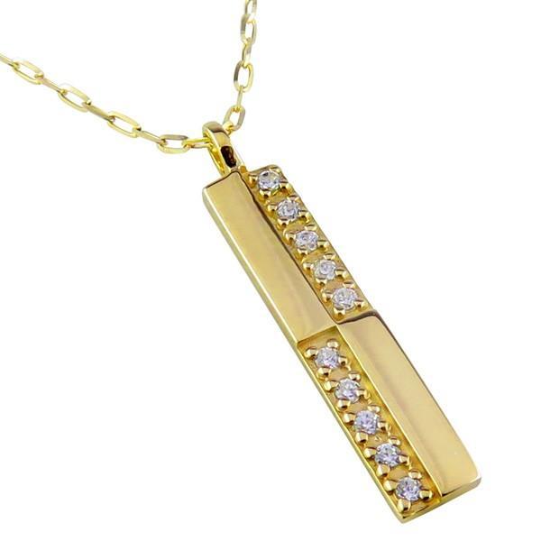 メンズネックレス ゴールド 18金 K18 クロス 十字架 10石 ダイヤモンド ペンダント アズキチェーン 50cm バレンタインデー プレゼント ギフト