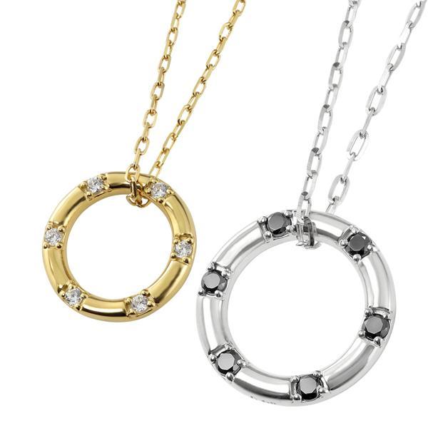 ペアネックレス 18金 サークル ダイヤモンド ブラックダイヤモンド シンプル ペンダント シンプル 大人 安い カップル K18 2個セット バレンタインデー