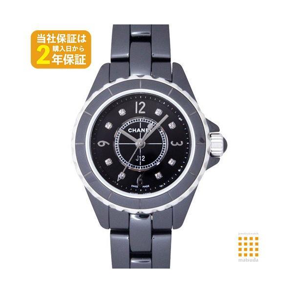シャネル J12 29 H2569 ブラック 8Pダイヤ
