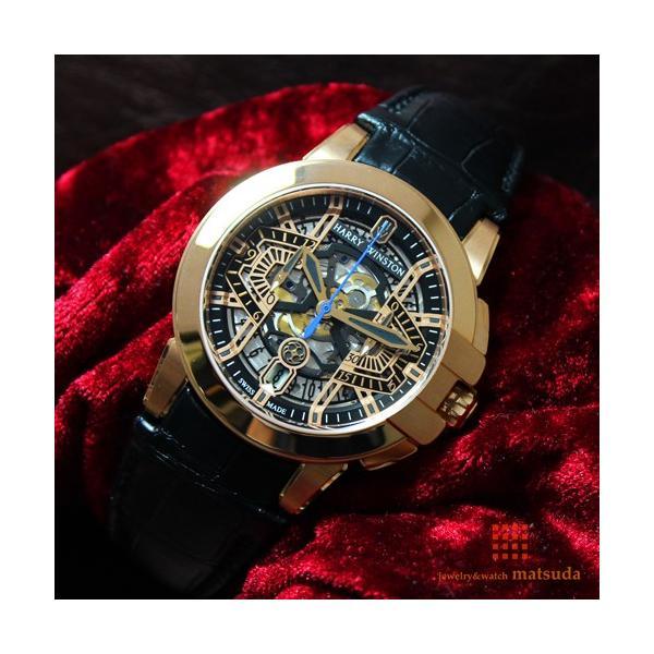ハリー・ウィンストン オーシャンクロノ OCEACH44RR001|jwmatsuda|06