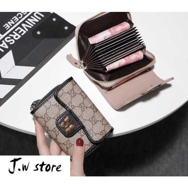 レディース 財布 女性 ファッション財布 ウォレット カード入れ 便利 おしゃれ 小物入れ 多機能 lecc003|jwstore|03