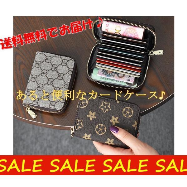 カードケース カード入れ メンズ レディース ファッション モノグラム 小物 財布 札入れ 整理 ポケット 持ち運び便利 小さい IDカード ICカード ポイントカード