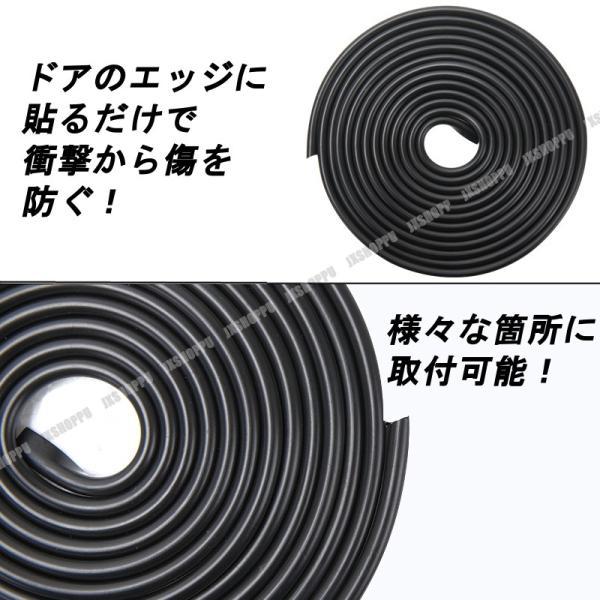 ドアモール 5m 汎用 傷防止 衝撃 保護 音防止 リア サイド ボンネット 両面テープ カー用品 ドレスアップ スクラッチ トリム|jxshoppu|02