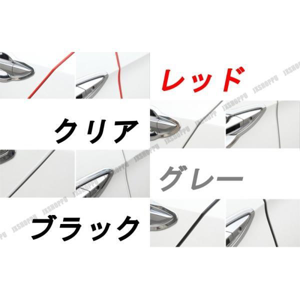 ドアモール 5m 汎用 傷防止 衝撃 保護 音防止 リア サイド ボンネット 両面テープ カー用品 ドレスアップ スクラッチ トリム|jxshoppu|04