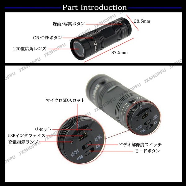 アクションカメラ スポーツカメラ 超小型 F9 FULL HD 1080P 120度広角レンズ ドライブレコーダー ドラレコ 防水アルミ合金 バイク 自転車 日本語説明書付|jxshoppu|03
