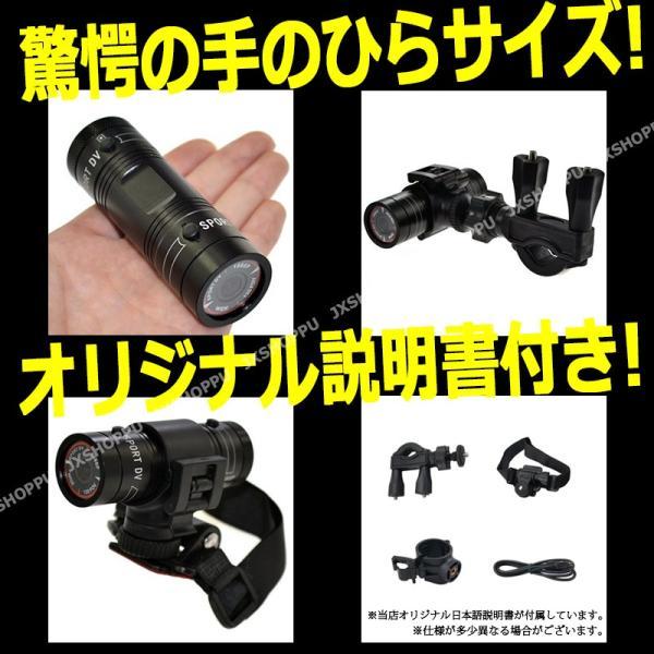 アクションカメラ スポーツカメラ 超小型 F9 FULL HD 1080P 120度広角レンズ ドライブレコーダー ドラレコ 防水アルミ合金 バイク 自転車 日本語説明書付|jxshoppu|04