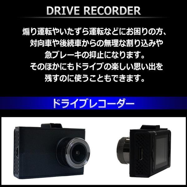 ドライブレコーダー ドラレコ SONY製センサー 前後 高画質 12V/24V対応 フルHD 1080P 広角170度 Gセンサー 駐車監視 動体検知 日本語説明書付 DR1000FHD|jxshoppu|02