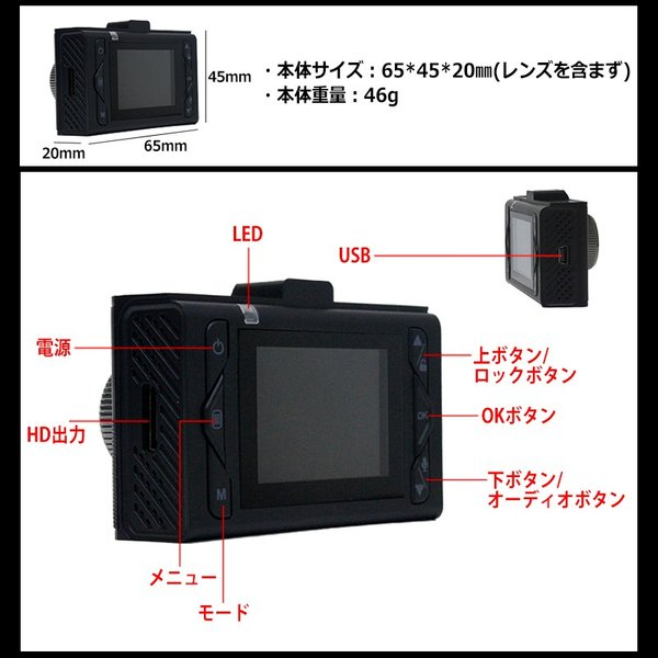 ドライブレコーダー ドラレコ SONY製センサー 前後 高画質 12V/24V対応 フルHD 1080P 広角170度 Gセンサー 駐車監視 動体検知 日本語説明書付 DR1000FHD|jxshoppu|04