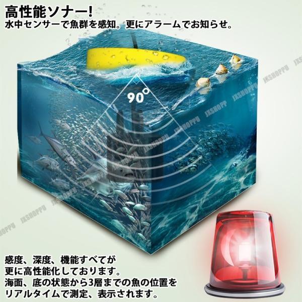 最新 カラー液晶 魚群探知機 100m探査 魚探 ポケ探 ポケット魚群探知機 ソナー 電池 小型 釣り フィッシング|jxshoppu|03