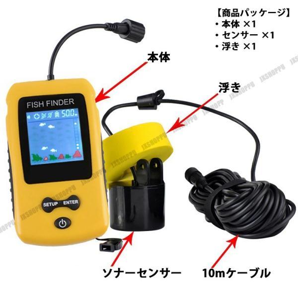 最新 カラー液晶 魚群探知機 100m探査 魚探 ポケ探 ポケット魚群探知機 ソナー 電池 小型 釣り フィッシング|jxshoppu|08